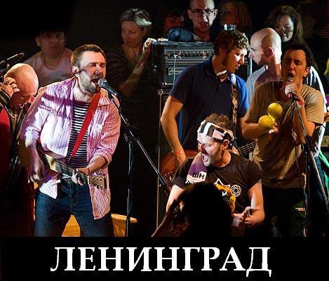 Ленинград до этого рэп был полня хуйня